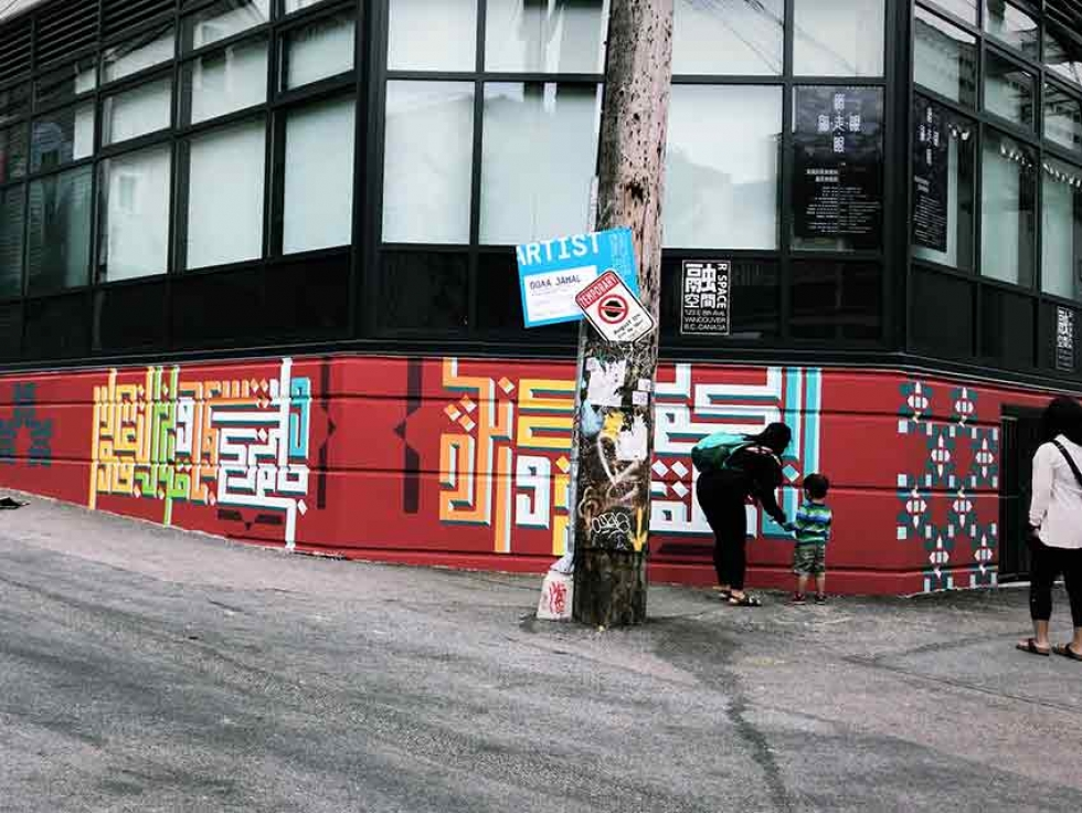 Simon Fraser University's Centre for Comparative Muslim Studies brings traditional art into Vancouver Mural Festival