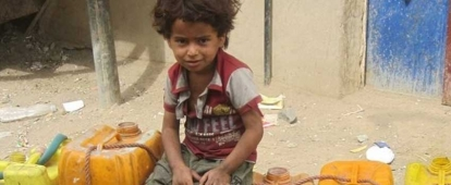 Support a Yemeni Canadian's  petition calling on Minister Ahmed Hussen and Prime Minister Justin Trudeau to extend the G5 exemptions to Yemeni refugees.