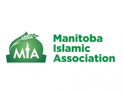 The Manitoba Islamic Association Is Hiring An Imam For Ramadan