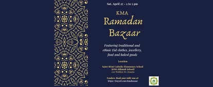 Be a Vendor with the Kanata Muslim Association Ramadan Bazaar